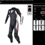 Dainese Avro D2 2pc Lady Suit_ダイネーゼレディース_ツナギ_バイクスーツ海外通販