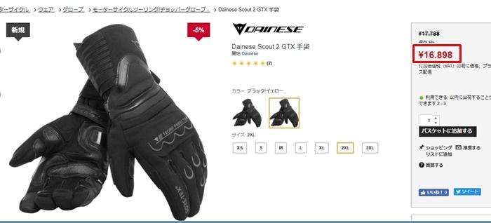 Dainese Avro D2 2pc Lady Suit_ダイネーゼレディース_ツナギ_バイクスーツ海外通販3
