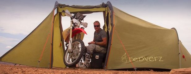 tent_バイクツーリングテント